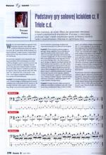 "marzec 2011 - ""Metrum i polimetria"""
