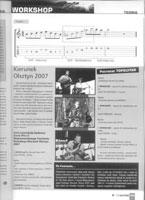 TopGuitar Nr 12 (wrzesień, październik 2007)